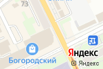 Схема проезда до компании Ремонтная мастерская в Ногинске