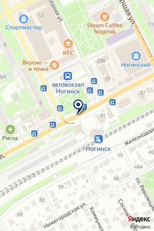 АВТОВОКЗАЛ НОГИНСК на карте Ногинска