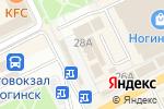 Схема проезда до компании Билайн в Ногинске