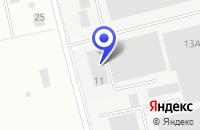 Схема проезда до компании МАГАЗИН ДЕТСКИХ ТОВАРОВ ДЕБЮТ в Электростали