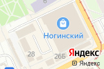 Схема проезда до компании sexshopvip.ru в Ногинске