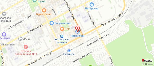 Карта расположения пункта доставки Ногинск Комсомольская в городе Ногинск