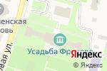Схема проезда до компании Фряново в Фряново