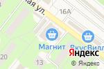 Схема проезда до компании Связной в Белоозёрском