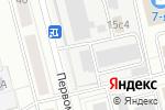 Схема проезда до компании Глобус в Электростали