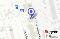 Схема проезда до компании ЭЛЕКТРОСТАЛЬСКАЯ ТЕПЛОСЕТЬ в Электростали