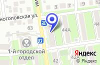 Схема проезда до компании ГАСТРОНОМ СВОБОДА в Ногинске