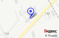 Схема проезда до компании ПРОИЗВОДСТВЕННАЯ ФИРМА ПРОМСНАБРЕСУРС в Электростали
