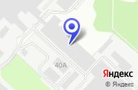 Схема проезда до компании БОГОРОДСКИЙ ПОЛИГРАФИЧЕСКИЙ КОМБИНАТ в Ногинске