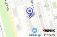 Схема проезда до компании МАГАЗИН ВИННЫЙ КЛУБ в Электростали