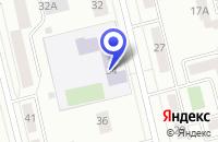 Схема проезда до компании ЭЛЕКТРОСТАЛЬСКИЙ ЛИЦЕЙ № 8 в Электростали