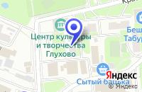Схема проезда до компании ДК ГАВАНЬ ОДИНОКИХ СЕРДЕЦ в Ногинске