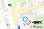 Схема проезда до компании Молва-тур в Электростали