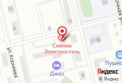 Мрт центр Сияние в Электростали - улица Загонова, д. 13а: запись на МРТ, стоимость услуг, отзывы