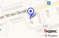 Схема проезда до компании РЭУ № 2 в Воскресенске