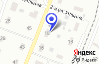 Схема проезда до компании ЭКСПЕРИМЕНТАЛЬНАЯ НАЧАЛЬНАЯ ШКОЛА № 79 в Черноголовке