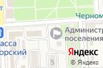 Схема проезда до компании Администрация Черноморского городского поселения в Черноморском