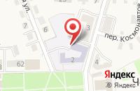Схема проезда до компании Средняя общеобразовательная школа №21 в Черноморском