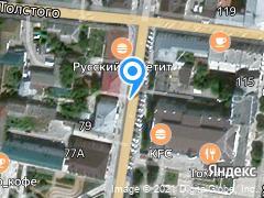 Липецкая область, город Елец, улица Советская