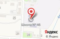 Схема проезда до компании Средняя общеобразовательная школа №46 в Черноморском