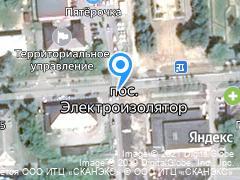 Раменский район, поселок Электроизолятор