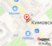 Срочная Замочная Кимовск