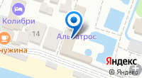 Компания Архипо-Осиповка на карте