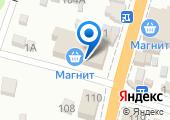Магнит Косметик на карте