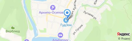 Изумрудный город на карте Геленджика
