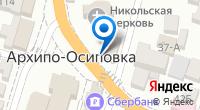 Компания Администрация Архипо-Осиповского внутригородского округа на карте