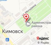 Администрация муниципального образования Кимовский район