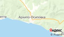 Гостиницы города Архипо-Осиповка на карте