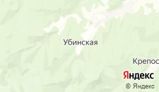 Отели города Убинская на карте