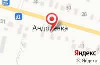 Схема проезда до компании Московские окна в Андреевке
