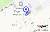 Схема проезда до компании ОЛЬГИНСКАЯ АМБУЛАТОРИЯ в Приморско-Ахтарске