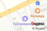 Схема проезда до компании Газпромнефть в Гостилово