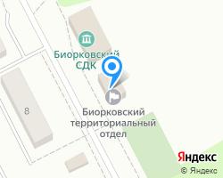 Схема местоположения почтового отделения 140452