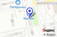 Схема проезда до компании ПРОДОВОЛЬСТВЕННЫЙ МАГАЗИН ДРУЖБА в Павловском Посаде