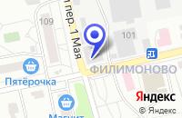 Схема проезда до компании ЦТО СИЛОН в Павловском Посаде
