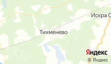 Отели города Тихменево на карте