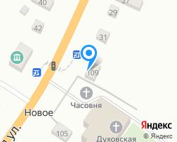 Схема местоположения почтового отделения 152049