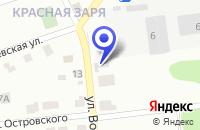 Схема проезда до компании ОРАНЖЕРЕЯ ФЛОРА в Павловском Посаде