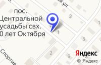 Схема проезда до компании ЗАРАЙСКАЯ АМБУЛАТОРИЯ в Зарайске
