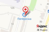 Схема проезда до компании Пятерочка в Больших Дворах