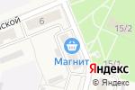 Схема проезда до компании ГорЗдрав в Больших Дворах