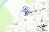Схема проезда до компании СЕРВИСНЫЙ ЦЕНТР НИКЭ в Павловском Посаде