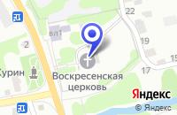 Схема проезда до компании ШКОЛА СРЕДНЕГО ОБЩЕГО ОБРАЗОВАНИЯ № 18 в Павловском Посаде