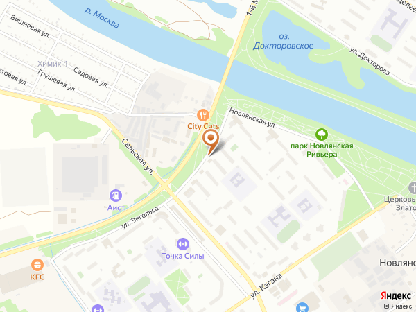 Остановка Эрисман (Московская область)