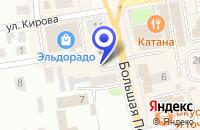 Схема проезда до компании ПАВЛОВО-ПОСАДСКОЕ ТОПЛИВНОЕ ПРЕДПРИЯТИЕ в Павловском Посаде