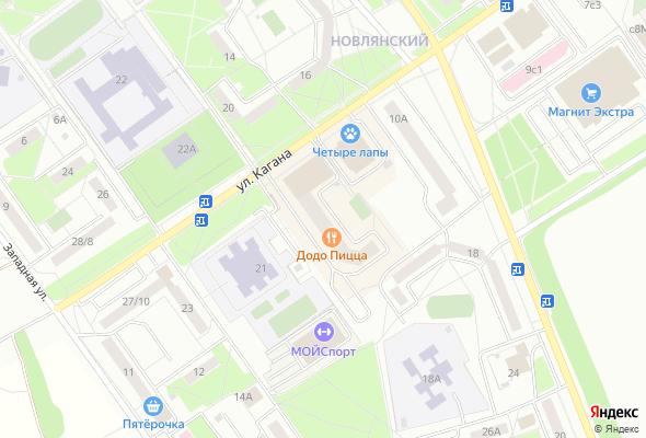 купить квартиру в ЖК на ул. Кагана
